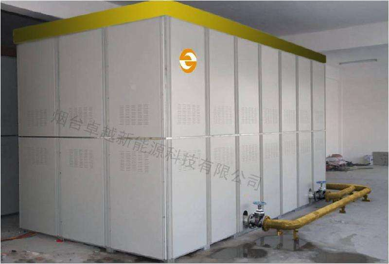 电蓄电设备